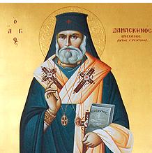 Αποτέλεσμα εικόνας για ο άγιος Δαμασκηνός ο Στουδίτης